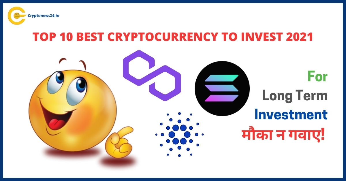 top 10 best crypto to invest in 2021 for long term in Hindi
